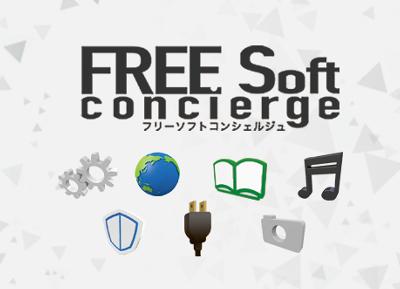 Freesoft-Concierge.com